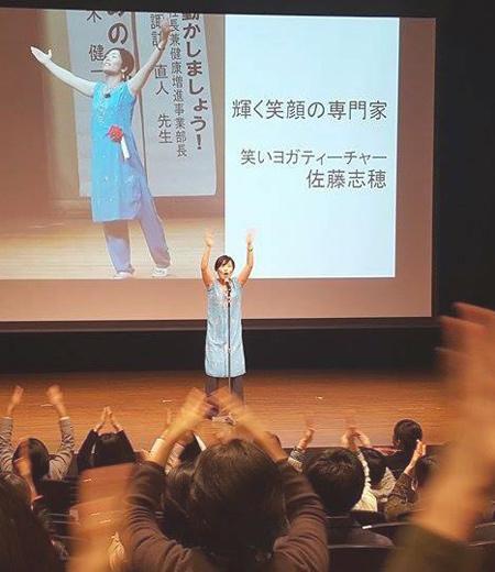 輝く笑顔の専門家 佐藤志穂 講演実績